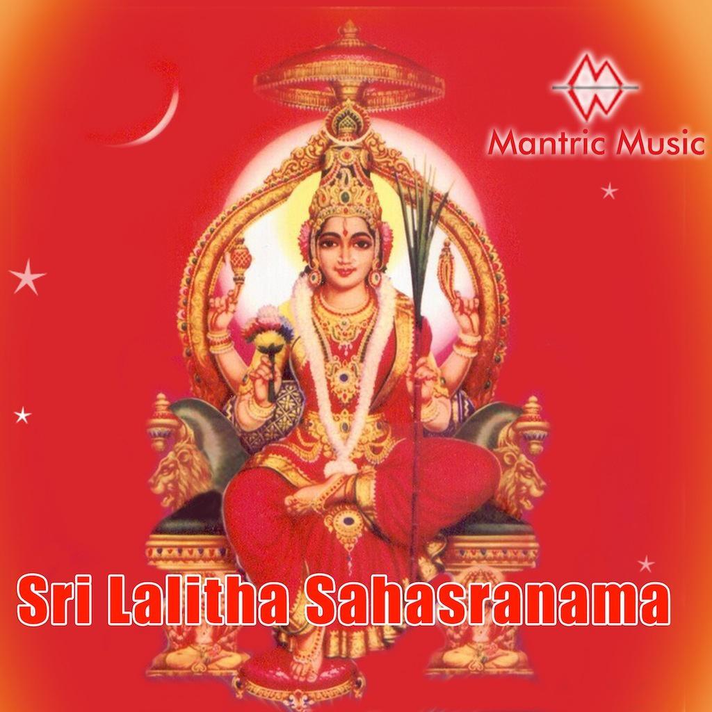 Lalita Sahasranama Chanting